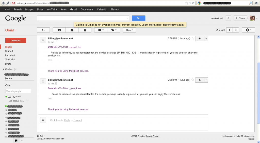 ایمیلهای خندهدار مبیننت