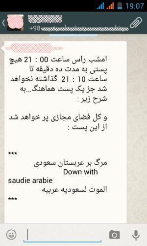 Screenshot_2015-04-11-19-07-22