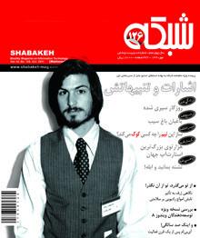 جلد شماره 126